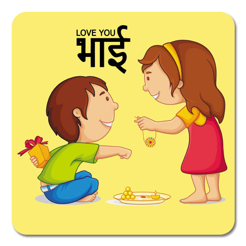 Bhai Fridge Magnet