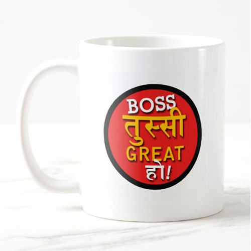 Boss Tussi Great Ho Mug