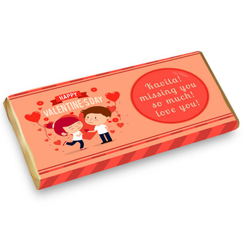 Valentines Day Personalised Chocolate