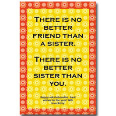 Better Sister Personalised Poster