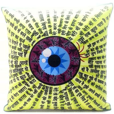 Maa Ki Aankh Cushion