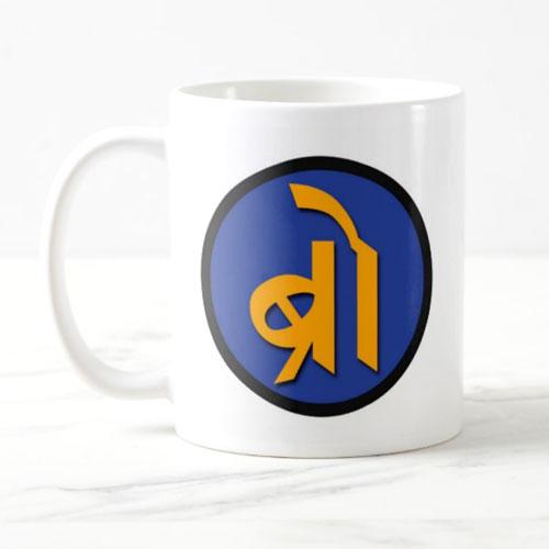 Hindi Bro Mug