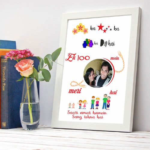Ek Hazaro Mein Personalized Frame For Sisters
