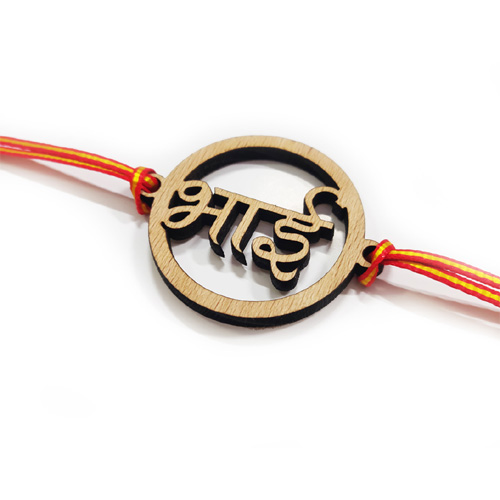Bhai Engraved Rakhi With Card