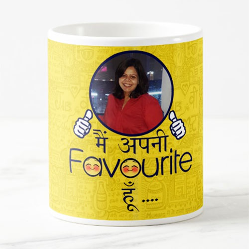 Favourite Personalised Mug