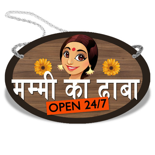 Hindi Mummys Dhaba Wooden Plaque
