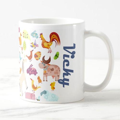 Zoo Mug With Name