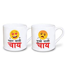 Gusse Wali Pyar Wali Chai Cups Set Of Two