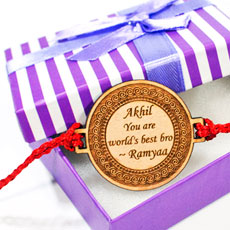 Engraved Personalised Rakhi