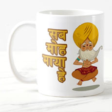 Sab Moh Maya Hai Hindi Mug
