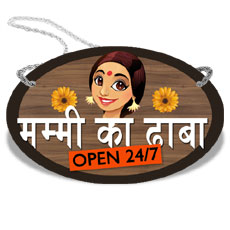 Hindi Mummy Ka Dhaba Wooden Plaque