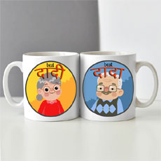 Dada Dadi Mugs Set Of Two